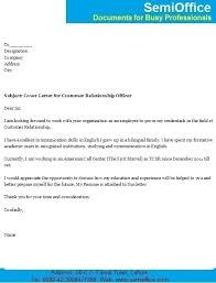 Cover Letter for Customer Relationship Officer   SemiOffice Com