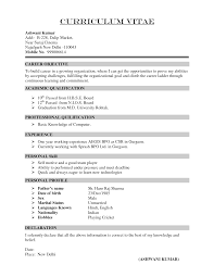 Resume Sample Format For Seaman by Resume Format For Bpo Resume For Your Job Application