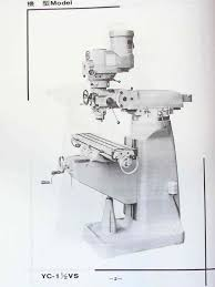 supermax yc 1 1 2 va vs vertical milling machine operating u0026 parts