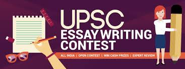 Essay Contest Winner