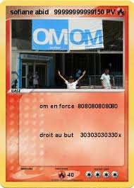 Pokemon sofiane abid 99999999999. Langue de la carte : français. Date de création : 7 novembre 2009 - XepczZr30n
