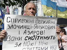 """Пока у """"Батькивщины"""" только один кандидат в Президенты, - Соболев - Цензор.НЕТ 7878"""