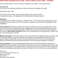 sales positions pharmaceutical sales and cover letter example on