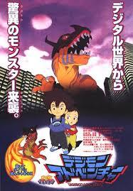 Digimon Adventure - Gekijouban Images?q=tbn:ANd9GcSNX8e57OZ-6e71AjrpDo3Gq0TTIZHlNdpH2gYriSG7VuKcMsiK&t=1