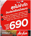 airasia-booking-promotion- ...