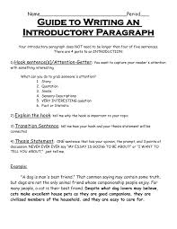 Best Images of Printable Writing Paper With Borders   Free