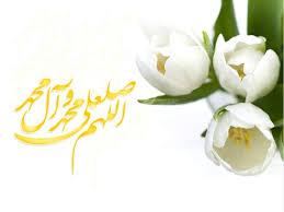 آيا حضرت محمد صلي الله عليه واله، افضل رسولان الهي است ؟