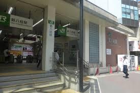 Shin-Yahashira Station