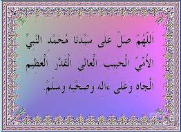 (سجلي حضورك اليومي بالصلاة على النبي) - صفحة 2 Images?q=tbn:ANd9GcSPIOoInYWwmv8c1vEpxjcmXsMH7hp7GQdrD31op9OW9XmjdAU3
