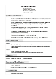 Resume Profile Section Examples by Resume Examples Profile Section Fresh Resume Profile Examples