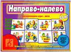 конструкторы лего для детей