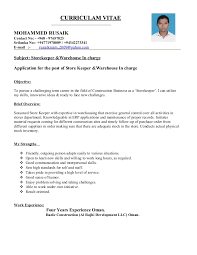 Sample Resume For Retail Manager by Resume Store Store Manager Resume Example Resume Center Resume