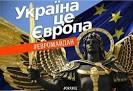 Пісні Євромайдану та Небесної Сотні | Українські марші і військові ...