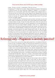 successful harvard application essays SlideShare Essays