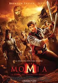 La momia: La tumba del emperador Dragón (La momia 3) ()
