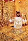 dubai gold shop