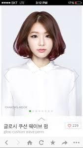 57 best hair images on pinterest korean hairstyles korean short