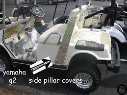 amazon com yamaha g2 g9 golf cart diamond plate side pillar