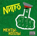 """Лидер националистической организации """"Патриот Украины"""" обвиняет милицию в подбрасывании вещественных доказательств - Цензор.НЕТ 3167"""