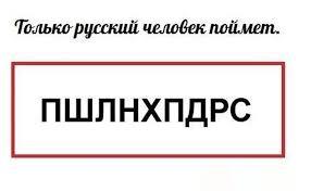 Россия не понимает язык, на котором говорит Европейский союз: она пытается внедрять имперскую политику, - президент Парламентской ассамблеи ОБСЕ - Цензор.НЕТ 3852