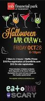 mb financial park at rosemont halloween bar crawl tickets fri