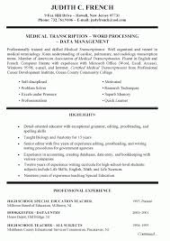 Cover Letter For High School Students  cover letter cover letter