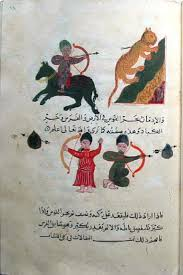 Who Wrote the First    Useful    Archery Manual    Muslim Heritage Muslim Heritage Figures   a b  Views of manuscript pages depicting archery training in Abdurrahman b  Ahmad al Tabari     s Kitab al makhzun jami  al funun  Istanbul