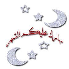 حوار مع رمضان !! images?q=tbn:ANd9GcS