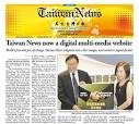 Taiwan's English-language media gets more digital - David on Formosa
