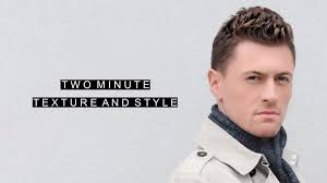 Men S Spiked Hairstyles Texture And Style Your Hair In Under 2 Minutes Short Spiked Mens