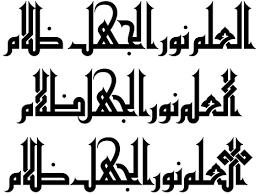 موقع  تحميل  الخطوط  العربية  Images?q=tbn:ANd9GcSUWDx4JUriVciI8yzmky-U08uhbm6wdsMaOaLNCHe6YQEuYLqa