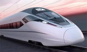 брзи воз