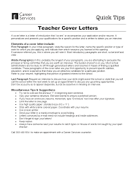 images about teacher cover letters on pinterest cover letter       cover letter Resume Example and Cover Letter