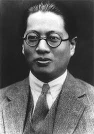 T. V. Soong
