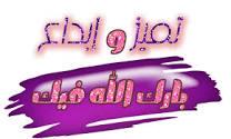 نصائح لمواجهة العطش في رمضان Images?q=tbn:ANd9GcSVG8aOYbyYopQaa3-wwcvceKTFEl2ccjnzxegmWp8HHQejWAajMS5anGg
