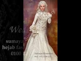 فساتين زفاف للمحجبات فساتين محجبات images?q=tbn:ANd9GcS