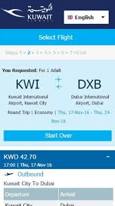 Kuwait Airways   Android Apps on Google Play Google Play
