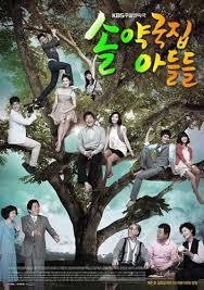Phim Bốn Chàng Quý Tử - 4 Chàng Quý Tử - My Too Perfect Sons - The Sons Of Sol Pharmacy House