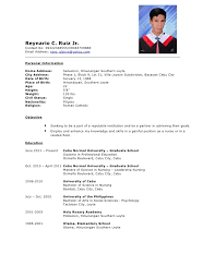 Personal Statement Examples Retail   Job and Resume Template