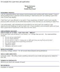 Resume Samples For Retail  best retail resume resume templates for     Retail manager CV template