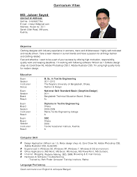 Sample Undergraduate Resume Sample Write A Curriculum Vitae Format For Clothing Designer With
