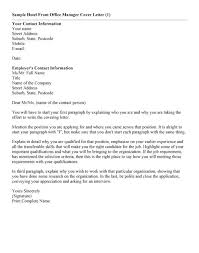 Hotel Front Desk Cover Letter Examples Templates