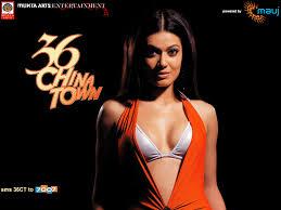 36 China Town (2006) Hindi Movie Eng Sub *DVD*