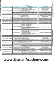 biek karachi hssc ii 11th 12th class inter date sheet 2018