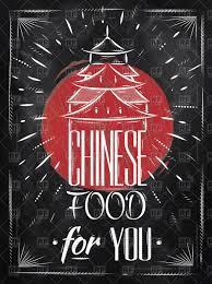 chinese food for you poster chinese house on blackboard vector