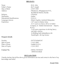 student resume format for campus interview doc 12411753 matrimonial resume format 17 best images about marriage resume format matrimonial resume format doc marriage matrimonial resume format