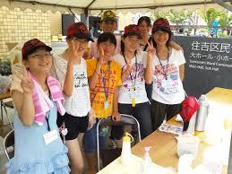 女子小中学生の膨らみかけの胸画像|出典:http://livedoor.4.blogimg.jp