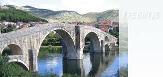 лучни мост