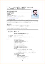 Resume Samples Reddit by Engineering Mechanical Engineering Resume