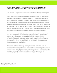 good college essay example